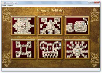 Карточную игру червы windows 7