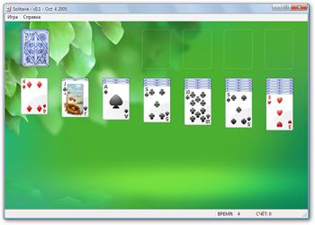Косынка для 7 windows карточную игру