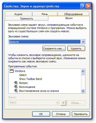 windows xp, windows 7 и
