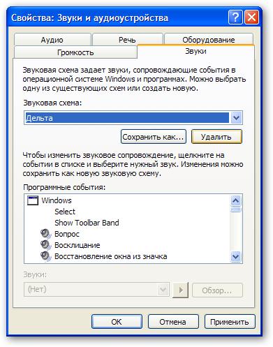 windows xp, windows 7 и